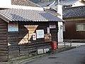 マルフク看板 大阪府柏原市国分東条町 - Panoramio 100005401.jpg