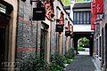 上海新天地,New World,Shanghai - panoramio (1).jpg