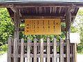 仁科神明宮-10.jpg