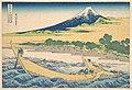 冨嶽三十六景 東海道江尻田子の浦略図-Tago Bay near Ejiri on the Tōkaidō (Tōkaidō Ejiri Tago no ura ryaku zu), from the series Thirty-six Views of Mount Fuji (Fugaku sanjūrokkei) MET DP141037.jpg