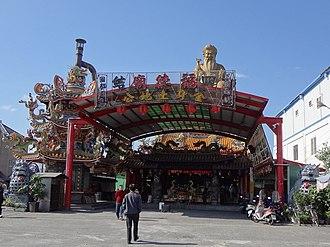Tudigong - Image: 四結福德廟 20141206
