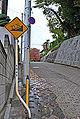 国分寺崖線:無名坂 - Mumeizaka's gradient road sign (5200132053).jpg