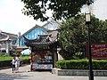 奉化旅游街上别具一格的的卖报亭 - panoramio.jpg