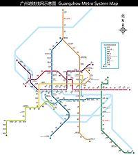 广州地铁2015(简体中文+英文)