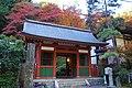 愛宕念仏寺仁王門 京都市右京区 Niō-mon, Otagi Nembutsuji 2013.11.21 - panoramio.jpg
