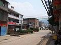 战峰村 - Zhanfeng Village - 2014.08 - panoramio.jpg