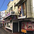 新世界国際劇場 - Toru Miwa.jpg
