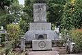 東條英機の墓.jpg