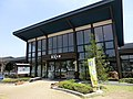 梵天の湯 2012年5月 - panoramio.jpg