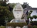 池田快堂碑 - panoramio.jpg