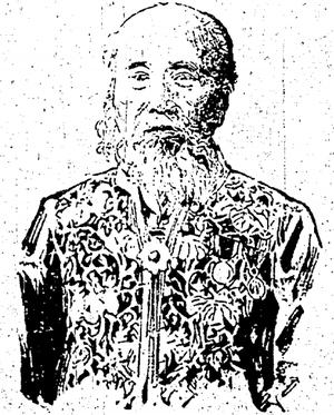 Nishimura Shigeki - Nishimura Shigeki