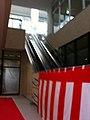 香川県高松市丸亀町 - panoramio (124).jpg