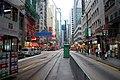 香港 - panoramio (1).jpg