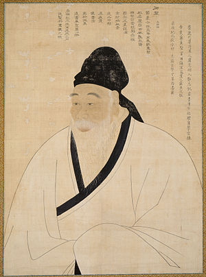 Song Si-yeol - Image: 송시열 초상