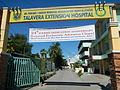 01272jfWelcome Roads Extension Hospital Talavera Ecijafvf 01.JPG