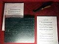 057 Museu de la Música, partitures.jpg