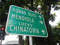 09993jfUnited Nations Avenue Landmark Ermita Paco Manilafvf 03.jpg