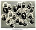 100 лет Харьковскому Университету (1805-1905) 18.png