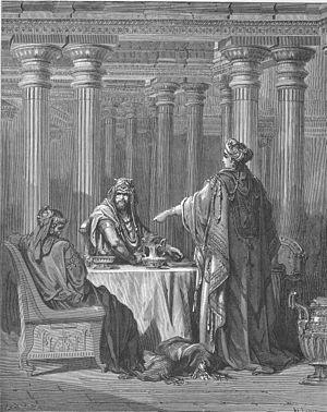 English: Esther Accuses Haman (Est. 7:1-10) Ру...