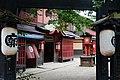130706 Toei Kyoto Studio Park Kyoto Japan01s3.jpg