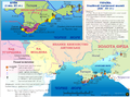 1390 Italien colonies.png