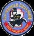 146th Fighter-Interceptor Squadron - Emblem.png