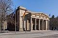 150214 Berlin Neue Wache.jpg