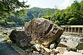 150808 Takedao Onsen Takarazuka Hyogo pref Japan46n.jpg