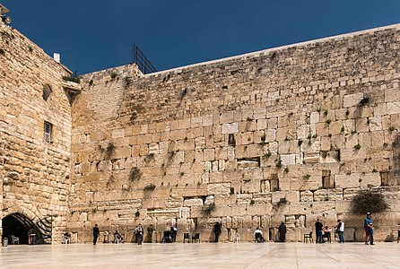 Western Wall of the Temple Mount, Jerusalem