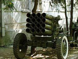 16-tube multiple launch rocket.JPG