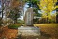 171103 Ishikawa Takuboku Memorial Museum Morioka Iwate pref Japan28bs5.jpg
