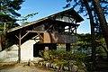 171125 Futatabi Park Kobe Japan15s3.jpg