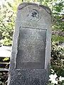 181012 Muslim cemetery (Tatar) Powązki - 55.jpg