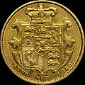 1832 William IV sovereign reverse.jpg