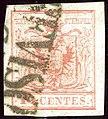 1854issue 15cent blassrot LV Treviso Mi3Y.jpg