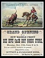 1879 - Bittner & Hunsicker Brothers Company - Trade Card - Allentown PA.jpg