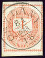 1881 Oszlany TJ issue1874.jpg