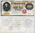 1900 $10000 Gold Certificate both sides.jpg