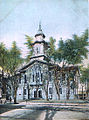 1901 - Old Lehigh County Court House looking North.jpg