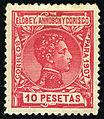1907elobeyannobonycorisco10p.jpg