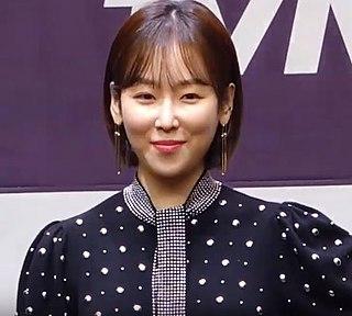 Seo Hyeon-jin