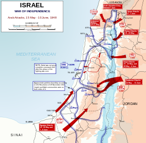 1948 Arab Israeli War - May 15-June 10.svg