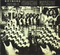 1950-07-Tianjin Zhongfang.png