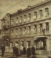 1952-12 中长铁路 管理的哈尔滨工业大学.png