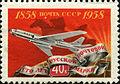 1958 CPA 2208.jpg