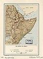 1959 Horn of Africa (30884893305).jpg