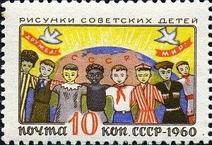 Anti-racism - Soviet stamp 1960