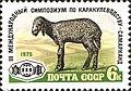 1975 CPA 4507.jpg