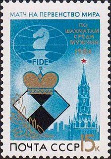 World Chess Championship 1984