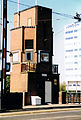2001 Amsterdam; Spring 2001 15.jpg